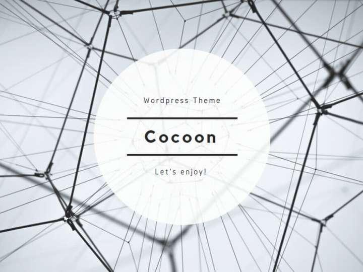 Cocoonの機能確認用エントリー